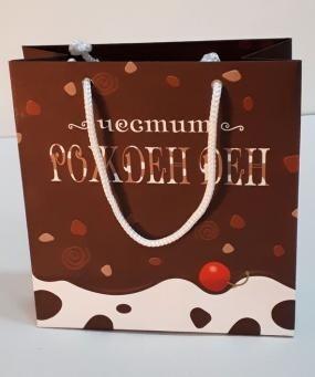 Торбичка за подаръци