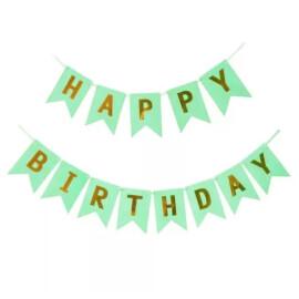 Парти украса Happy Birthday - мента