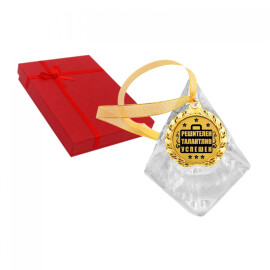Медал - Решителен талантлив успешен