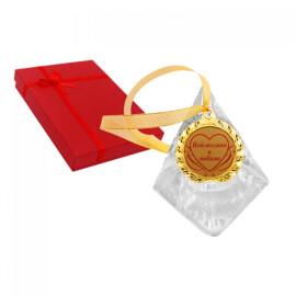 Медал - Най - желана и любима