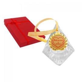 Медал - Най - желан и любим