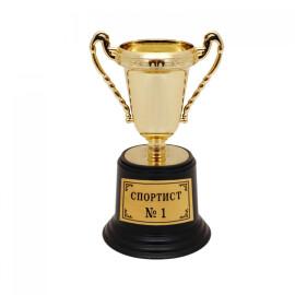 Купа - Спортист № 1
