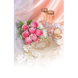 Картичка за сватба - Честито!
