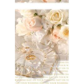 Картичка за сватба - За вашия сватбен ден