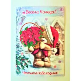 Мини картичка - Весела Коледа!
