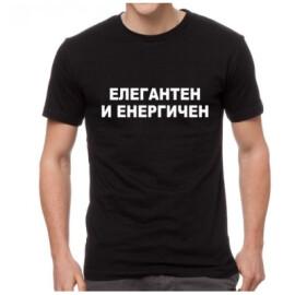 Тениска - Елегантен и енергичен