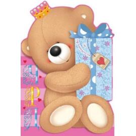 Картичка ЧРД - За принцеси