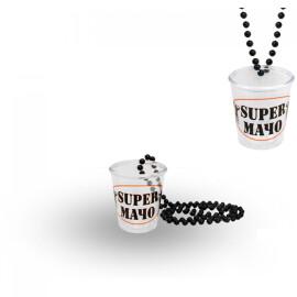 """Чашка за шот с верижка - """" SUPER МАЧО """""""