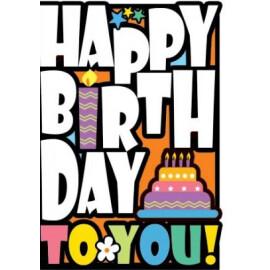Картичка - Happy Birthday