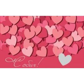 Картичка плик - С обич за теб!