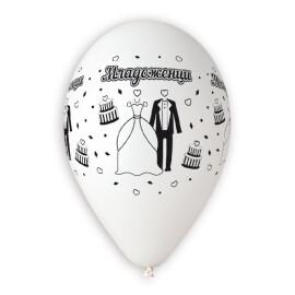 Балони Младоженци
