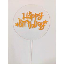 Топер за Торта Happy Birthday златен