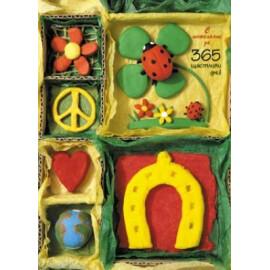 Картичка - 365 щастливи дни!