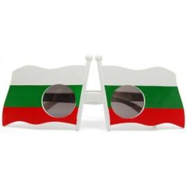 Парти очила - Триккольор