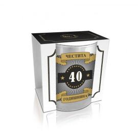 Чаша за уиски - Честита годишнина 40 !
