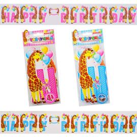 Парти надпис - Happy Birthday с жираф