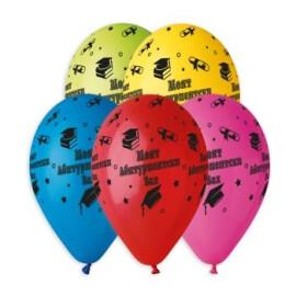 Парти балони Моят абитуриентски бал