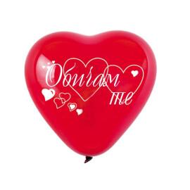 Парти балони сърце - Обичам те