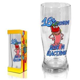 Чаша за бира - 18+години