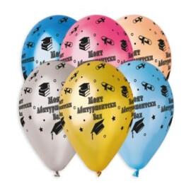 Балони Моят Абитуриентски Бал - металик