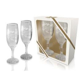 Чаши - Поздравления за вашия сватбен ден!