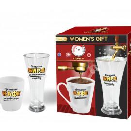 Комплект за нея - чаша за кафе и за бира