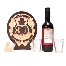 Сувенирна бъклица - Честит юбилей 30 години