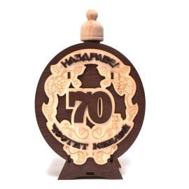 Сувенирна бъклица - Честит юбилей 70 години