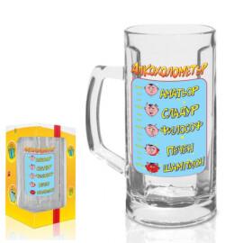 Халба за бира - Алкохолометър