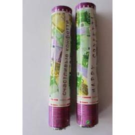 Конфети с въздух под налягане евро - 30см.