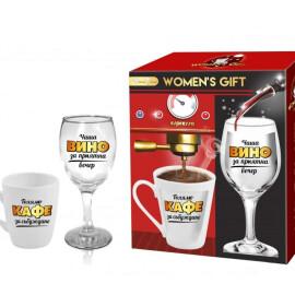 Комплект за нея - чаша за кафе и за вино