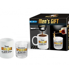 Комплект за него - чаша за кафе и за уиски