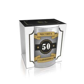 Чаша за уиски - Честита годишнина 50 !