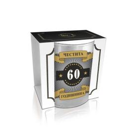 Чаша за уиски - Честита годишнина 60 !
