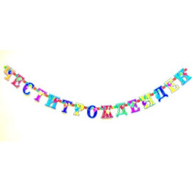 Гирлянд Честит Рожден Ден - балони