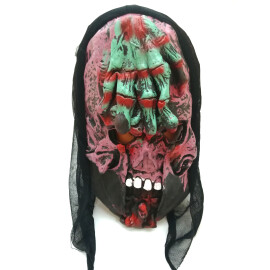 Страшна маска