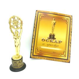 Оскар - За най - готината леля