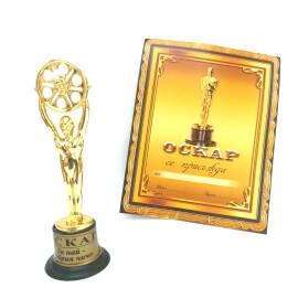 Оскар - За най - добрия чичо
