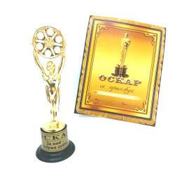 Оскар - За най - добрия вуйчо