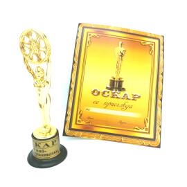 Оскар - За най - добрата приятелка
