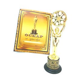 Оскар - За най - готин брат