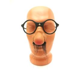 Очила с нос и мустаци