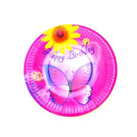 Парти чинии Happy Birthday -  18см.
