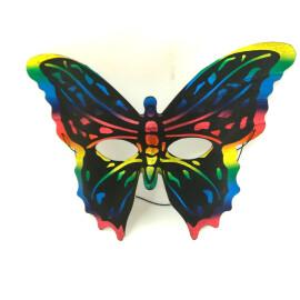 Домино пеперуда 2