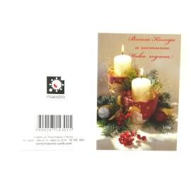 Мини картичка - Весела Коледа