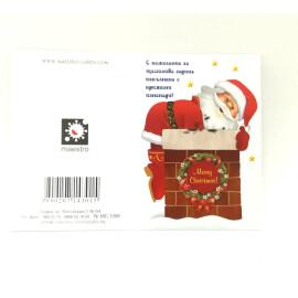 Мини картичка - Merry Christmas