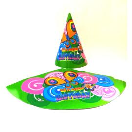 Парти шапка с пеперуда - Happy Birthday - 16 см.