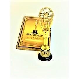 Оскар - За най - добра мъжка роля