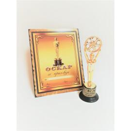 Оскар - За най - добра шефка