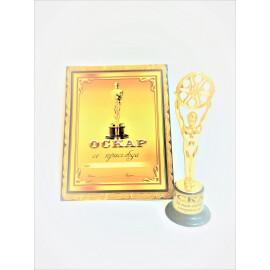 Оскар - За най - добър спортист